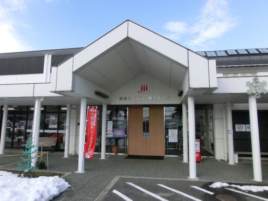 Inabe, Jepang: 割と近代的な建物の施設