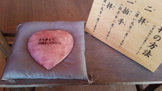 Kanazakura Shrine : 触ってお参り縁結び