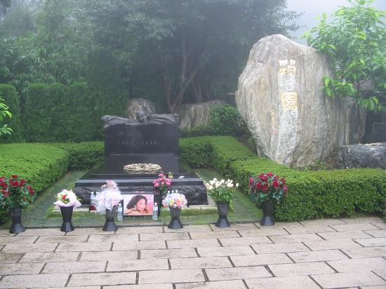 how to go to teresa teng memorial park
