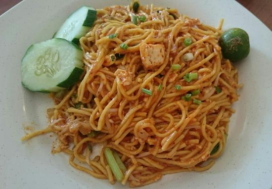 Noralizah & Iskandar House of Curry