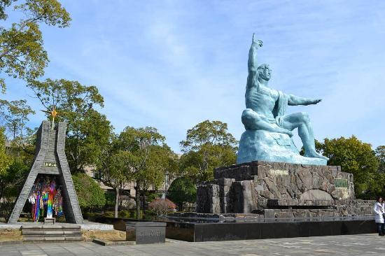 平和公園 - Picture of Nagasaki Peace Park, Nagasaki - TripAdvisor