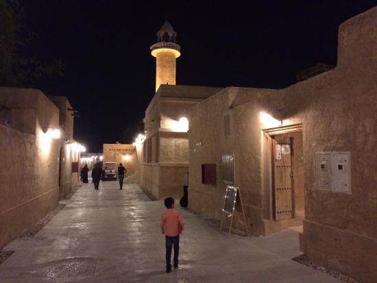 Al Wakrah Souk