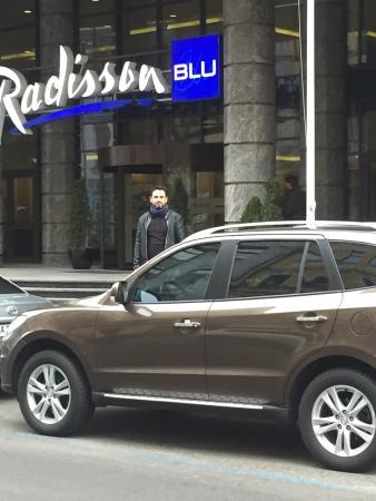 Radisson Blu Hotel, Kyiv: photo1.jpg