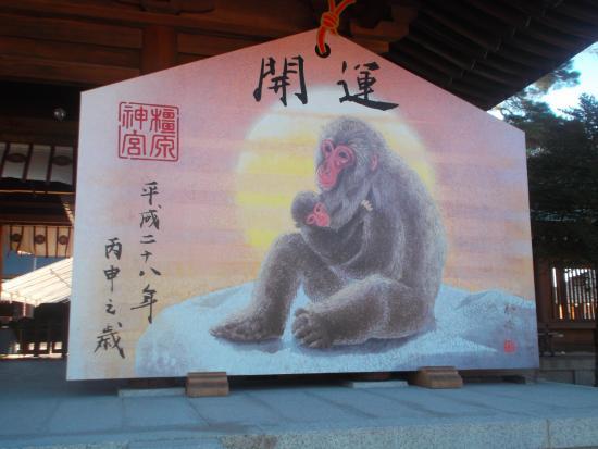 Kashihara, Japan: 大きなお猿の絵馬です。