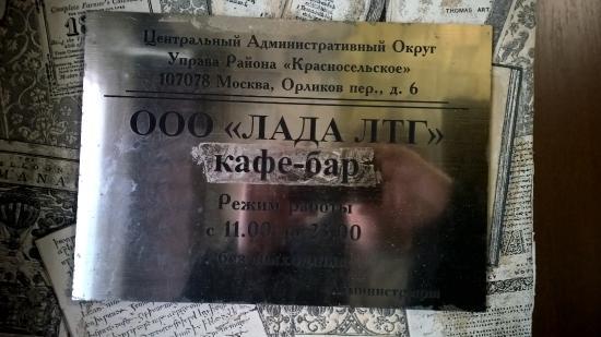 Kaparchina