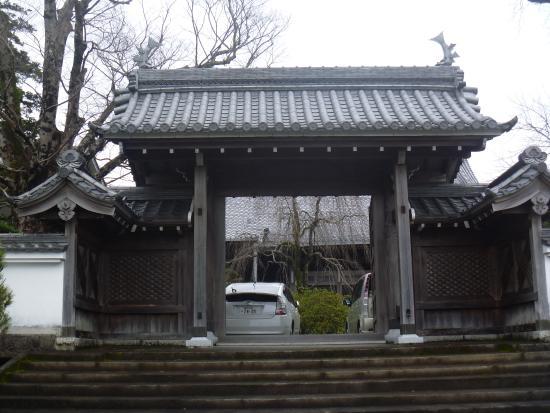 Miyakonojo, Japón: 山門