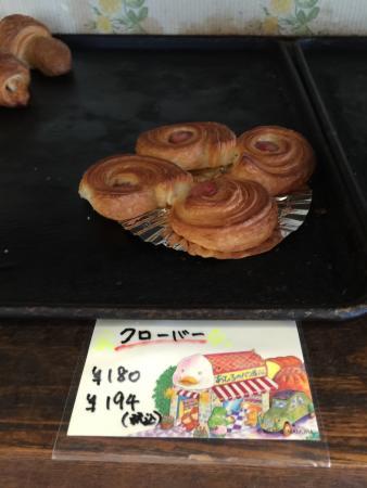 Ahiru Bakery
