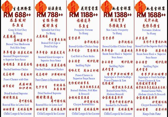 Lucky Seafood Restaurant : CNY offer