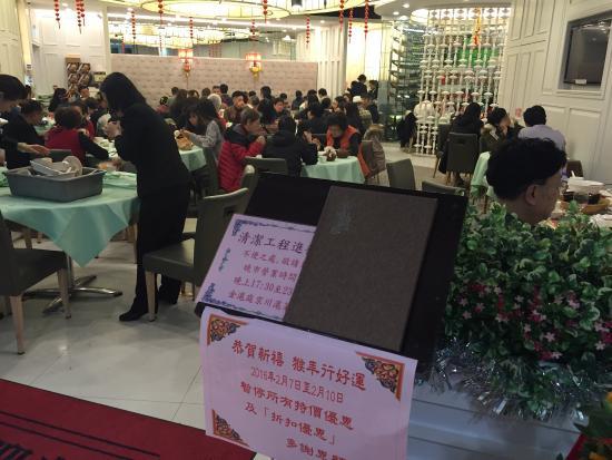 golden shanghai restaurant picture of golden shanghai restaurant