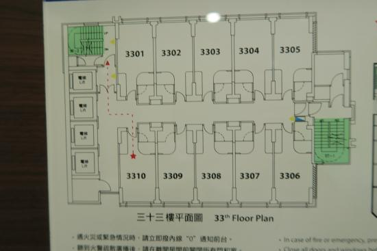 floor plan 32F Picture of Holiday Inn Express HONG KONG SOHO