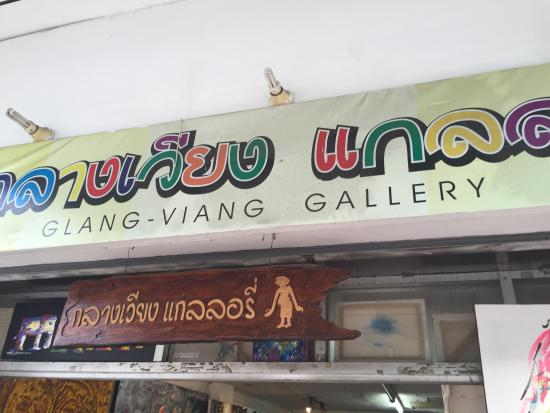 Glang-Viang Galary