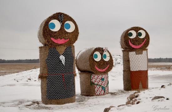 Letoshitsy, Russia: Добро пожаловать!