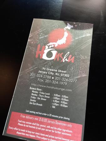 Honshu Lounge : photo2.jpg