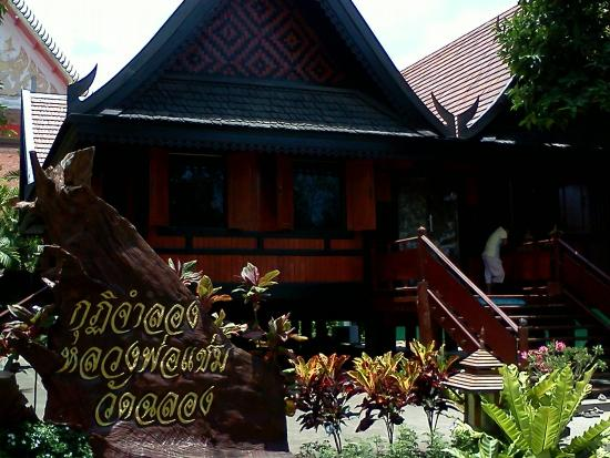 Phuket (città), Thailandia: IMG847_large.jpg