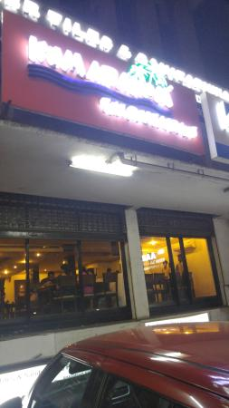 Kumarakom Restaurant