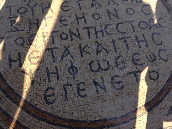 """Beit She'an, Israel: Then, as now, people wanted to see their """"donor plaques"""""""