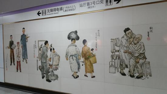 Shanghai Subway Some Of The Tile Art