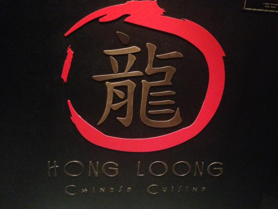 Hong Loong sign