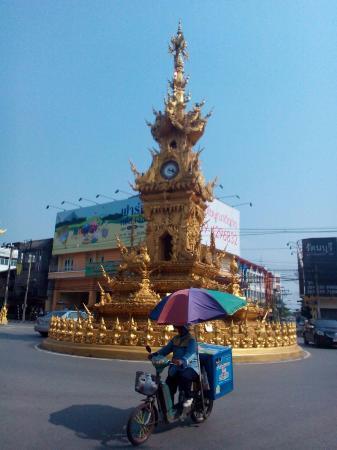 I-House Chiangrai: Clock Tower