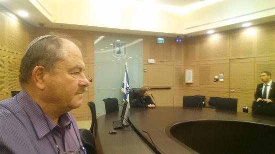 Knesset (Parliament) : אולם ועדה בכנסת