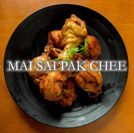 Thai Deep Fried Chicken - Picture of Mai Sai Pak Chee, Cairns ...
