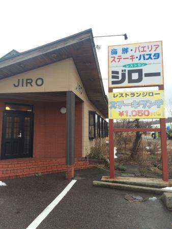 Kashiwazaki, Япония: photo1.jpg