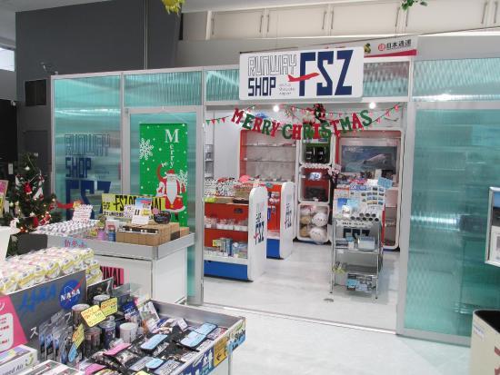 Makinohara, ญี่ปุ่น: 国内線出発口1つ、国際線出発口1つのみの超コンパクトな空港です