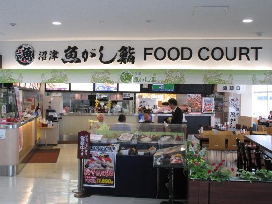 Makinohara, ญี่ปุ่น: 土産物は結構あります