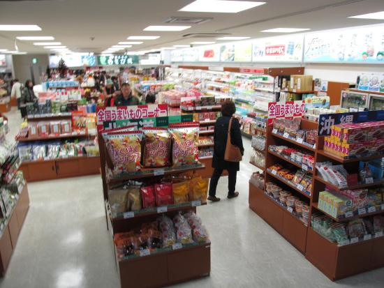 Makinohara, ญี่ปุ่น: 展望デッキへのエスカレーターからの風景