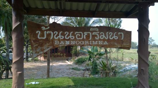จังหวัดอุทัยธานี, ไทย: Bannogrimna by www.thailandforfarang.com