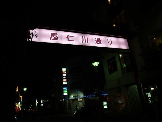 Amami, Japón: 入り口のゲート