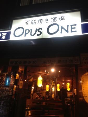 Genshiyaki bar Opus One