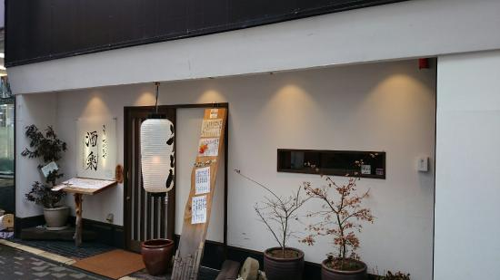 Tottori Jizakana-Ya Shuraku