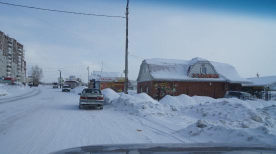 """Bratsk, Rússia: кафе """" У камина"""""""