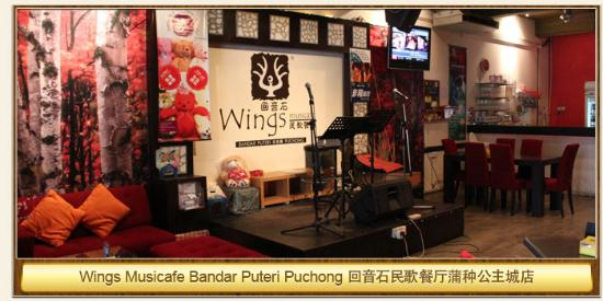 Wings Musicafe Bandar Puteri Puchong