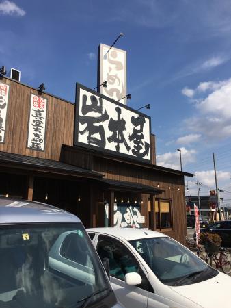the 10 best restaurants near komatsunomori tripadvisor rh tripadvisor com