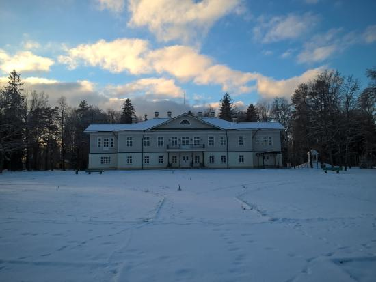 Yaroslavl Oblast, Russia: Господский дом с партерного парка