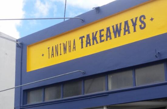 Martinborough, نيوزيلندا: Taniwha Takeaways