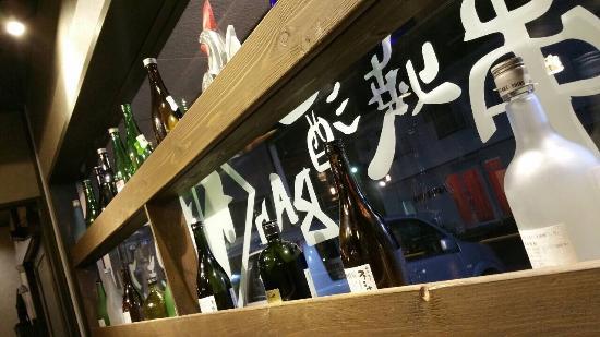 Chiba, Japón: 店内