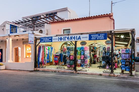 Almyrida, Hellas: The shop is an old bakery over 100 years  old restored by us!