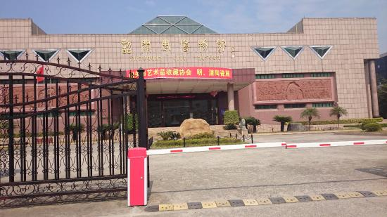 Shaoguan, Chine : The museum itself