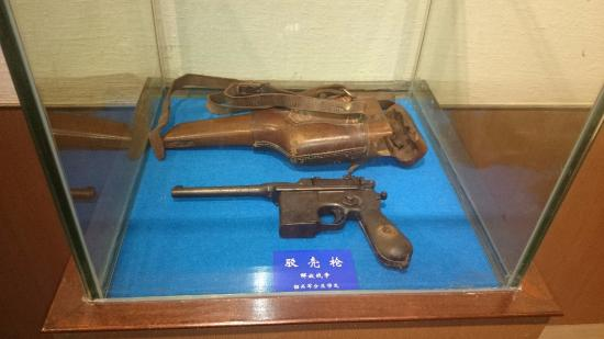 Shaoguan, China: C96 handgun