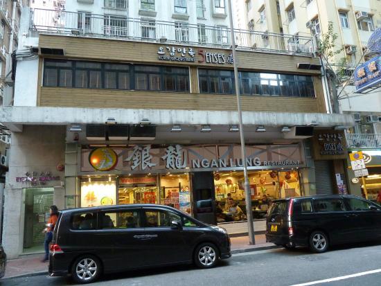 Ngan Lung Restaurant: Das ist es (unten)