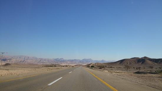 Incense Route - Desert Cities in the Negev: Road 90