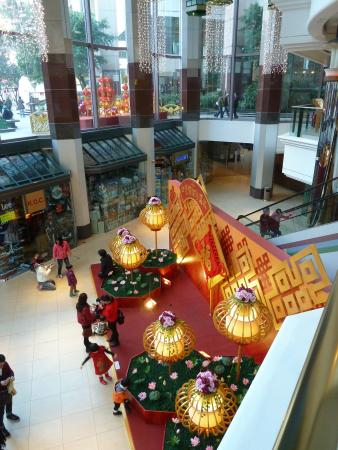 港运城购物中心