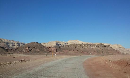 Incense Route - Desert Cities in the Negev: Negev Desert