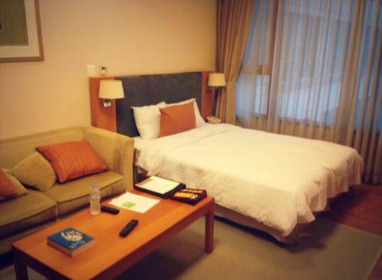 Photo of Somerset Palace Seoul