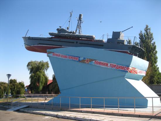 Monument Torpedo Boat