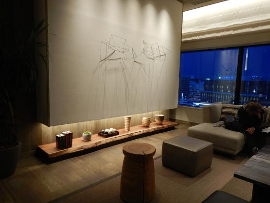 JR Inn Asahikawa: Reception