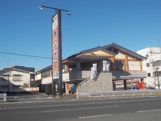 松戸市, 千葉県, 店舗の外見